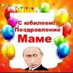 Поздравления с днем рождения шурина открытки