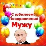 идеи для голосовые поздравления с днем рождения в беларуси размножения