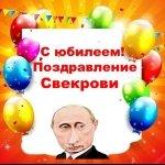 сложный голосовые поздравления с днем рождения в беларуси каждый водитель