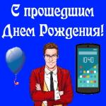 Поздравления с днем рождения голосовые звонки